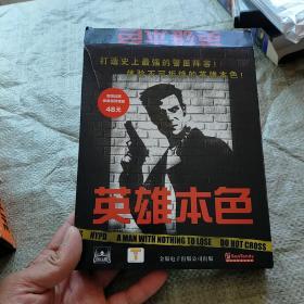 【游戏光盘】英雄本色(1CD光盘)+一本说明书  实物拍图 现货
