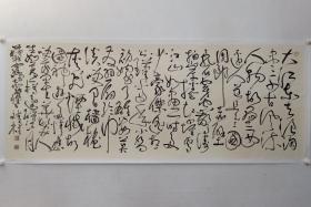 """保真书画,中国音乐书法的奠基者,倡始人,李斌权大幅草书佳作一幅,尺寸70×181cm。出生于1965年,籍贯山西。中国书协会员,中国书法家协会艺术发展中心主任,中国版权协会理事。毕业于西安交通大学。从小专研中国的传统文学,并领略各中精髓。他的草书用笔圆劲有力,使转如环,奔放流畅,一气呵成,字里行间""""阴阳变化、变化多姿""""。"""
