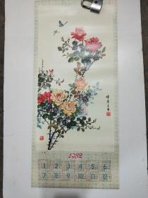 1982年挂历单张【月季】长76*34