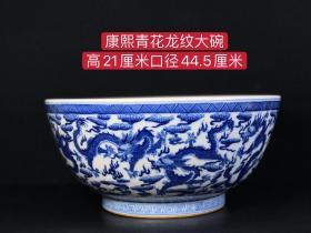 康熙青花龙纹大碗,纯手工胎,器形优美,造型周正挺拔,品相完整。