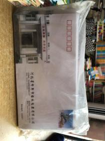 0.8元(8角) 邮资封(2002年)(100个一包)