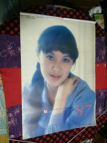 挂历1987年明星封面方舒,刘晓庆,斯琴高娃等