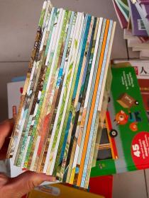 蒲公英科学绘本系列 25册(2-7,8,12-14,16-30)