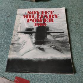 SOVIET MILITARY POWER 1990  苏联军事力量1990    附地图1张【品如图】