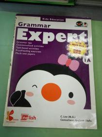 Grammar  Expert 1A(英文原版)(写画多)