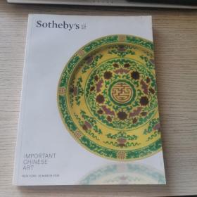 SOTHEBY'S纽约苏富比2016春拍:瓷器、玉器、杂项
