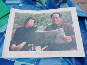 1938年8月,毛主席和江青同志在杨家岭小山村看报, 比较少见,保真包老。