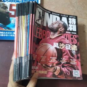 NBA特刊2016(全年1-12期)少第1期,都有海报,11月没有海报