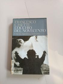 FRANCESCO CASETTI L'OCCHIO DEL NOVECENTO(弗朗西斯科·卡塞蒂新中心的眼睛)