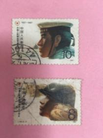 J140中国人民解放军建军六十周年2枚