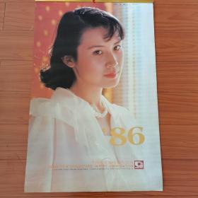 1986年挂历。中国著名80年代女影星。共13张全。目前孔网孤品。