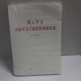 中国传统文化与儒道佛