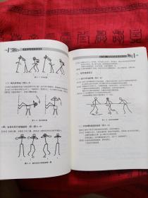 田径运动技能训练