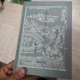 安庆景观古诗选