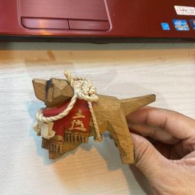 日本土佐犬 土佐狗 木质玩具