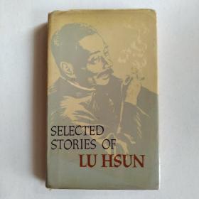 Selected Stories of Lu Hsun 鲁迅小说选(英文版)