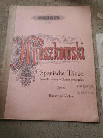 西班牙舞曲  英文原版?