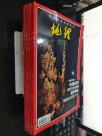 地理知识1999年第2、3、6、7、10、12期(6本合售)