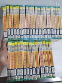 凡爾納科幻探險小說全集1--35冊全(現33冊合售缺少第7.31冊)