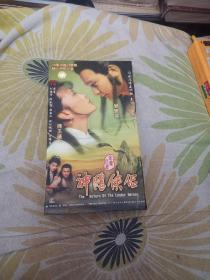 神雕侠侣VCD(全24张碟片,由刘德华、陈玉莲主演。)