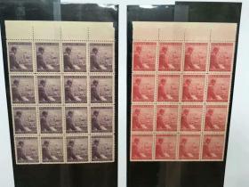 德国早期近100年发行的二战时期人物邮票,带边纸十六方连票!原胶新票上品!按截图全部邮票邮局挂号信发货。底无薄无裂无折