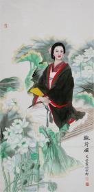 著名画家《王美芳》工笔人物画,观荷图。