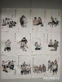 上海著名连环画大师【贺友直】《小二黑结婚》手稿,保证真迹,一套23幅(尺幅:25*41厘米)