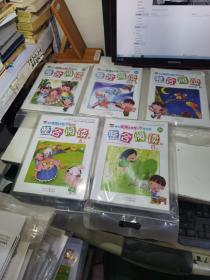 整合阅读 上下全2套( A1,B1,1-5册全+游戏卡)+【整合阅读】第二册(1-5册全+游戏卡)+第四册(1-5册)+第五册(2-5册+游戏卡)5套24本书+4本游戏卡合售