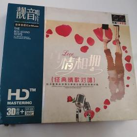 VCD  DVD/cD/光碟:真情相拥,经典情歌对唱    3碟