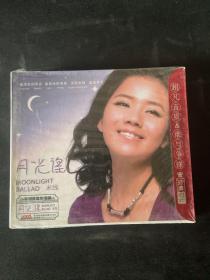 CD米线----月光谣