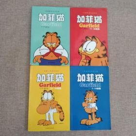 加菲猫1-40合集全四册