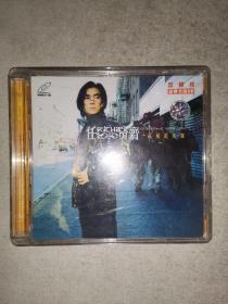 VCD: 任贤齐-为爱走天涯(一盒两碟)