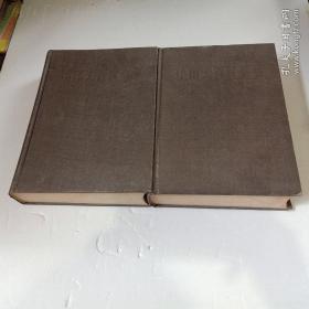 中国大百科全书 农业1,2两卷