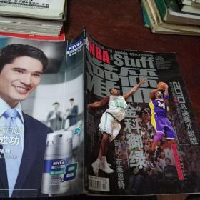 NBA球迷第一刊 NBA Inside Stuff官方出版物 灌篮 2010年第17期 总第309期 2010总决赛升级版 洛杉矶F4VS波士顿巨头X4