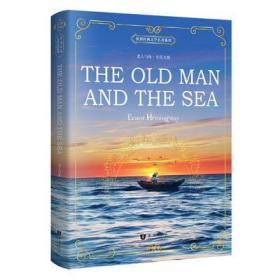 老人与海 全英文原版经典名著系列读物