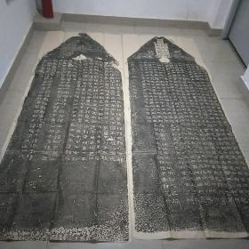 汉隶书名碑鲜于璜碑拓片
