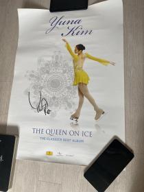 金妍儿 海报 韩国花样滑冰女王 奥运冠军  所见即所得 签名是印刷的 正版海报