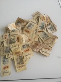 天津粮票19-年-贰市斤面票-80来张