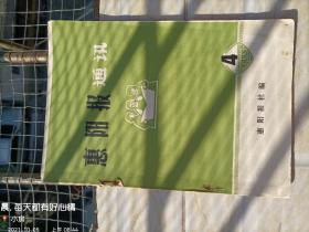 惠阳报通讯4