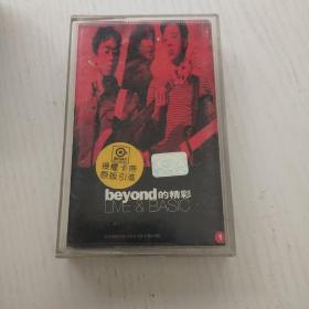 磁带 beyond的精彩 LIUE BASIC1