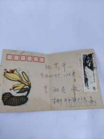 1981年实寄封。贴齐白石邮票。。1981年北京邮戳。