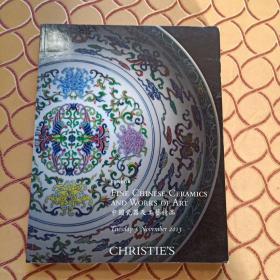 伦敦佳士得2013年中国瓷器及工艺精品