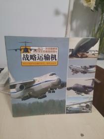 战例运输机:对比介绍军用运输机研发航程及战例
