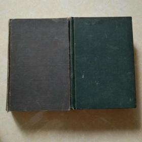 传热 英文版 第一卷 第二卷 两册