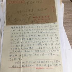 交大黄彭信2页