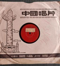 老唱片     白蛇传 李玉茹 戏曲京剧