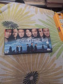 无间道第一、二、三集珍藏套装VCD(附送无间道前世今生VCD制作花絮,大盒装,共七张碟片。)