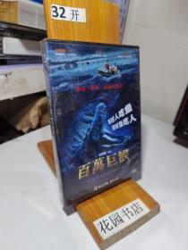 大S徐熙媛主演电影《百万巨鳄》DVD全新未拆封