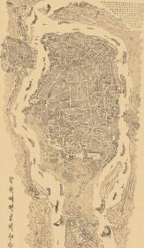古地图1891 增广重庆地舆全图 光绪十七年 。纸本大小129.35*75.68。宣纸艺术微喷复制。280元包邮