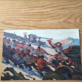 运大炮,油画,单页,10:2号上